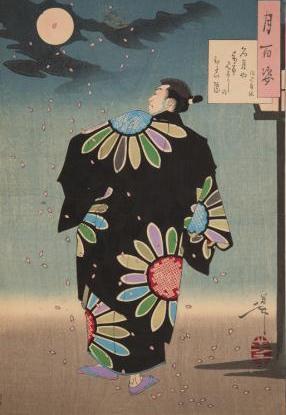 Yoshitoshi-Taiso_Fukami-Jikyu-Challenges-Moon_001_b_1200
